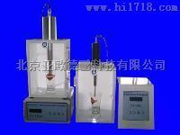 超声提取仪/超声提取器/超声波提取仪 型号:DP-SY-1000