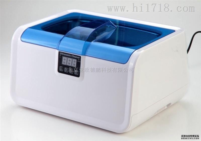 DP-7200A超声波清洗机/超声波清洗器/牙科超声波清洗机
