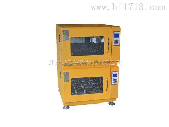 DP-70BS双层小容量振荡培养箱 小容量振荡培养箱