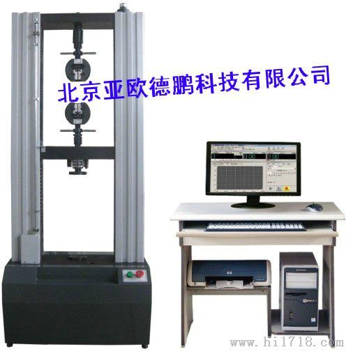 微机控制电子试验机/电子试验机DP-50