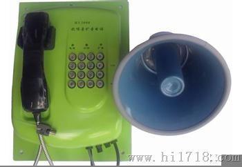 抗噪音扩音电话机DP-HY3000