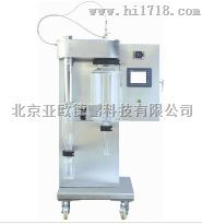 DP-GZQ小型喷雾干燥机