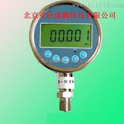 DP-HR-YBS-C数字压力表