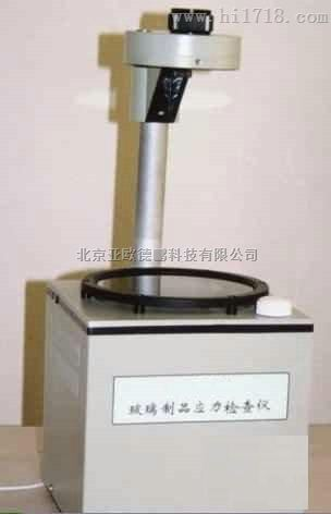 DP-150玻璃应力检查仪