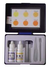 氨氮测试盒/试剂盒