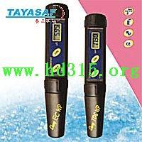 防水EC测试仪/电导率测试仪
