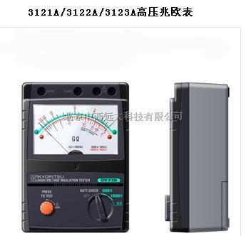 日本共立/高压兆欧表 型号:Kyoritsu/3121A   厂家直销