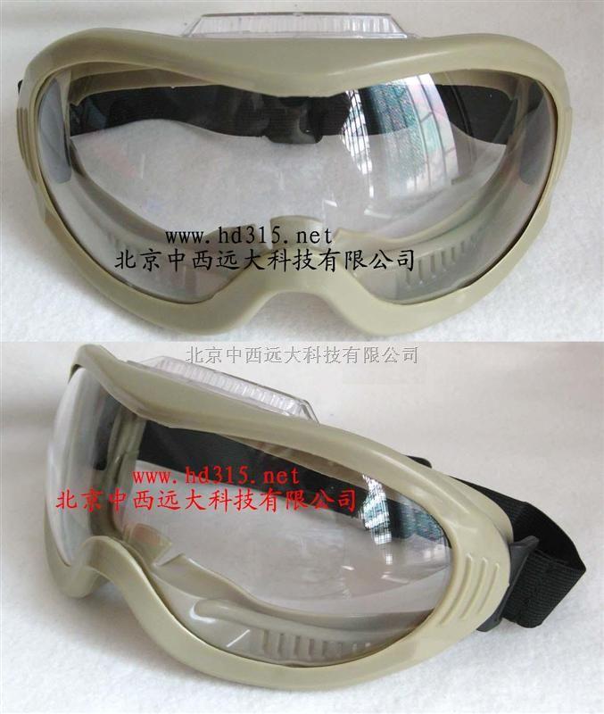 北京中西  防高温防护眼镜眼罩