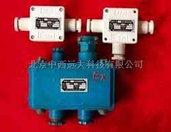 中西矿用本安电路用接线盒(含煤安证/防爆证)型号:FZ2-JHH60(2通)升级JHH2