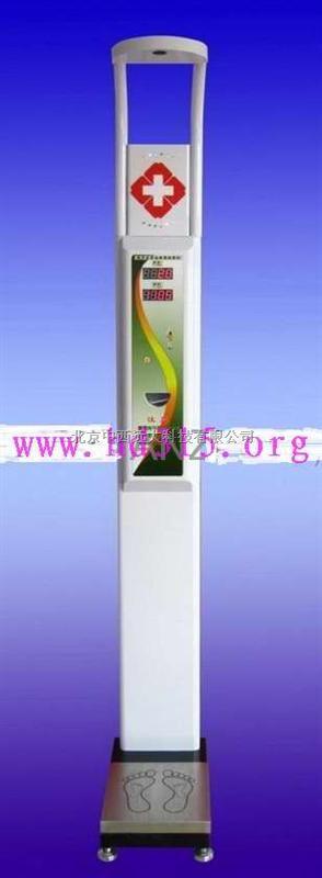 身高体重秤 (带打印,可以打印公司名字)/可折叠体检机