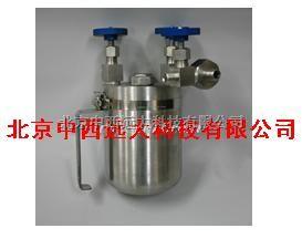 液氨取样器(500ml)   中西远大