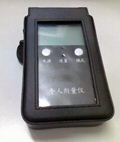 便携式辐射监测仪