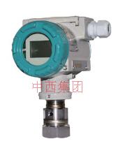 压力变送器CJ56/PDS403H1BS1A1DA/G61;-100~100KPA