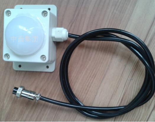 光照度传感器/高光照度传感器(65000Lux量程)