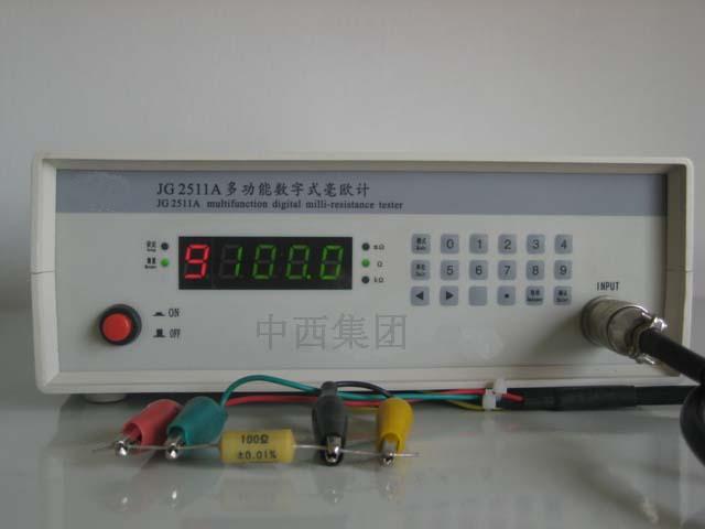 多功能数字式电阻测定仪