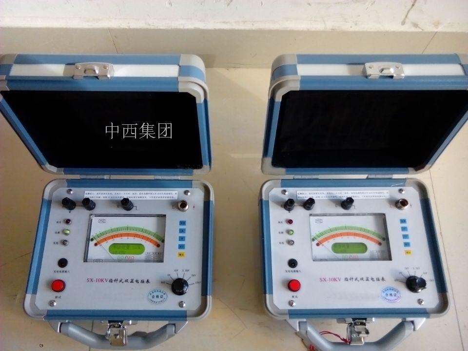 数字绝缘电阻测试仪 型号:SD48-BC2303-10KV