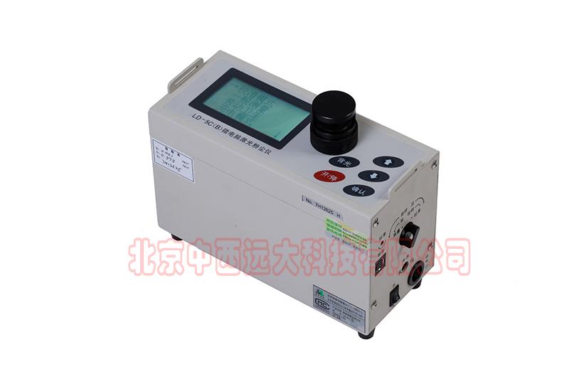微電腦激光粉塵儀/粉塵測定儀/粉塵檢測儀型号:BB16-LD-5C(B)