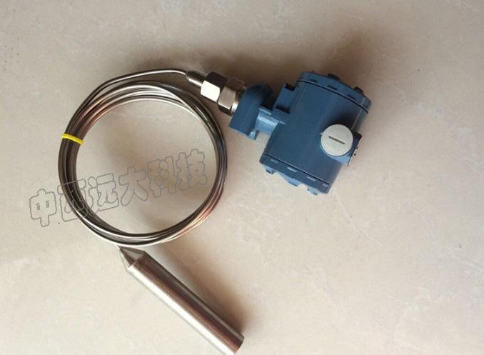 液位變送器 定做按要求 型号:NO97-M22318 庫号:M22318