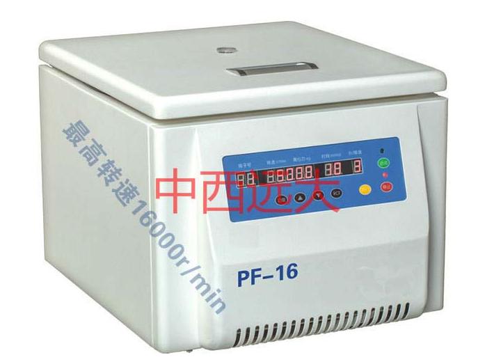 台式高速离心机 型号:PF16W LED 库号:M404017