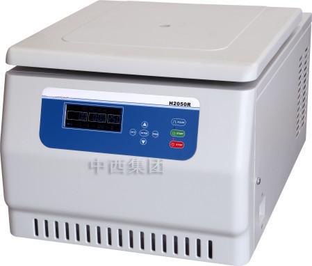 台式高速大容量冷冻离心机 型号:H2050R 库号:M406498