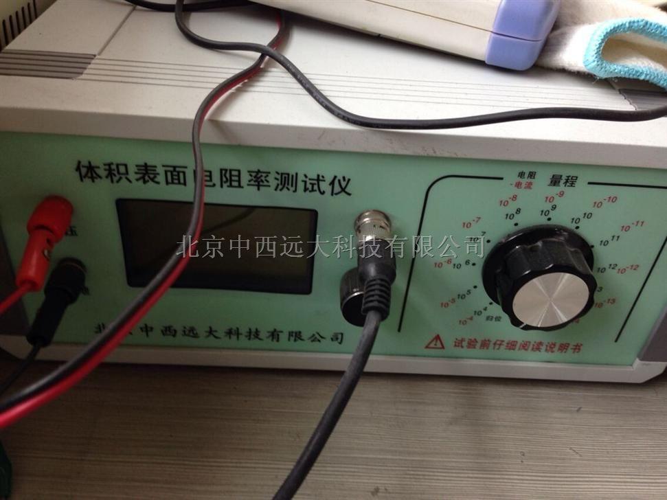 81M/EST121型橡胶体积电阻率测定仪厂家直销