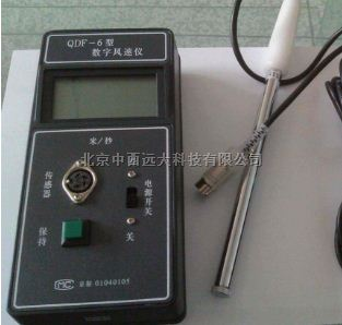 中西自产BJ57-QDF-6型手持式风速仪
