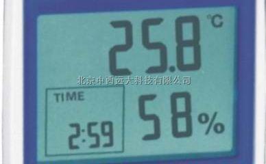 優勢現貨SZCD-362311型便攜式溫濕度計
