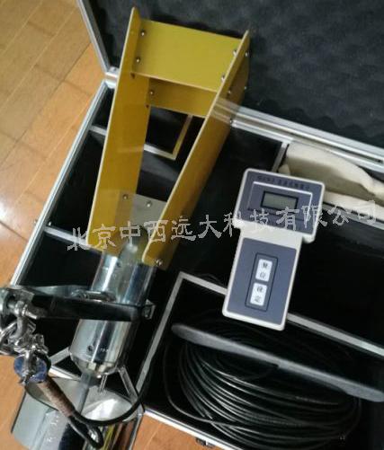 直读式海流计 型号:HD23-SLC9-2
