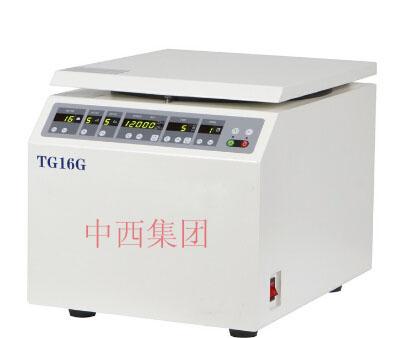 台式高速离心机 型号:KD2-TG16G