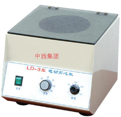 台式电动离心机 型号:HB68/LD-3