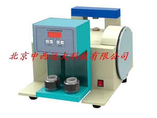 粘结指数测定仪/全自动粘结指数测定仪(含一套煤样) 型号:HH39-NJ-6 库号:M367914