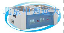 恒温水浴箱 型号:CX94/BWS-0510 库号:M398576