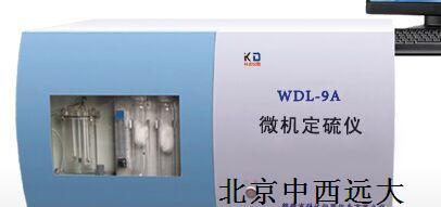 微机定硫仪 型号:NN755-WDL-9A 库号:M358512