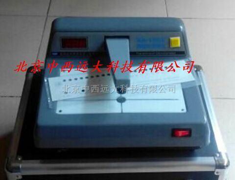 透射式黑白/菲林密度仪透射式密度计TB709-XA-102C
