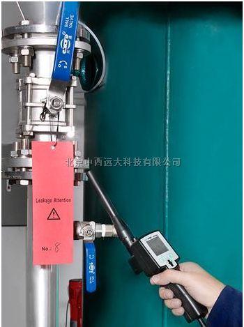希尔思 S530 气动系统测漏仪