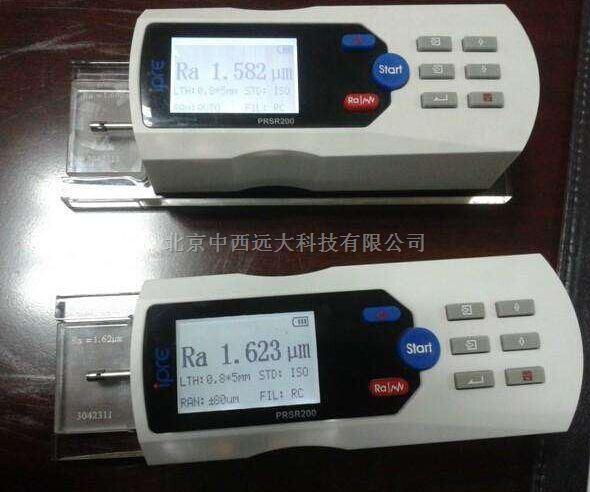 北京中西 200型 便携式粗糙度仪