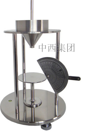 安息角测试计(休止角测定仪) 型号:JX93-HYL105 库号:M405263