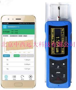 高粗糙度仪/手持式表面粗糙度仪  型号:YLP06/M395908