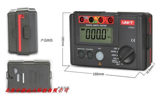 接地电阻测试仪 型号:TT63-UT521
