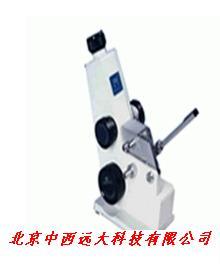 阿贝折射仪/折光仪 型号:GG07-2WAJ