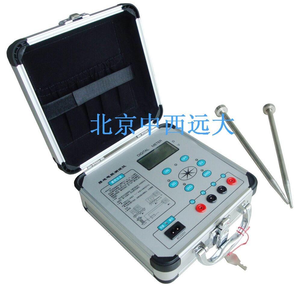 数字接地电阻测量仪 型号:WH3-2571库号:M348910