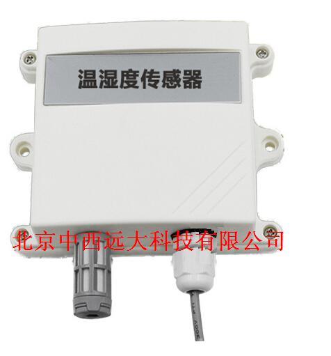 温湿度传感器 型号:88MM/DG-WD013