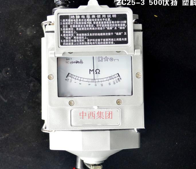 兆欧表 型号:ZC25B-3