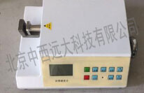 液晶数显谷物硬度计/台式谷物硬度计   型号:LB06/2D