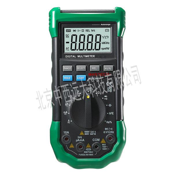萬用表/自動量程數字多用表 華儀 型号:ZY23-MS8268庫号:M344036