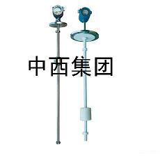 浮球液位變送器  型号:ZYD11-UDM-21A3M