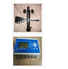 风速风向传感器/风速风向仪 型号:FC63-FC-5SX