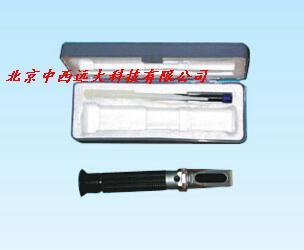 乳化液浓度检测仪/乳化液浓度计/手持式折光仪