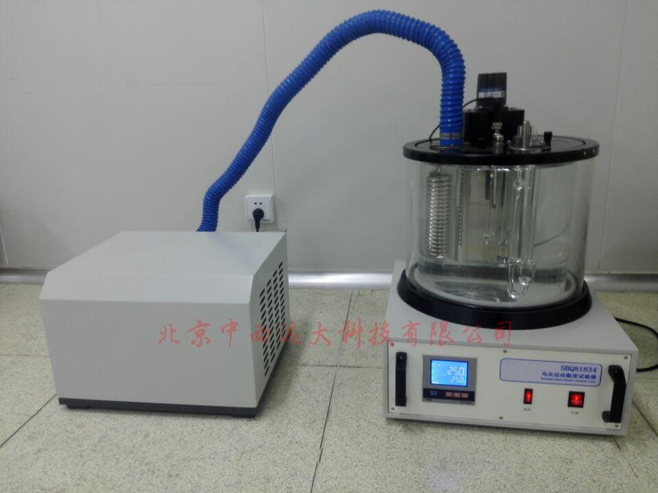 乌氏粘度计恒温水浴槽/运动粘度测定器