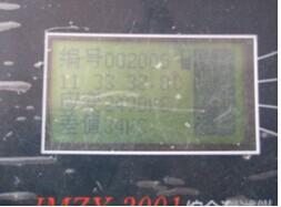 多弦传感器显示仪